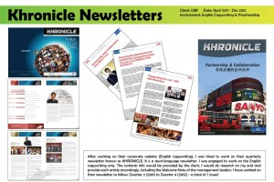 GIIB Khronicle Newsletters